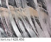 Купить «Текстура льда», фото № 428456, снято 24 марта 2006 г. (c) Сергей Лаврентьев / Фотобанк Лори