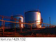 Купить «Производственные емкости», фото № 429132, снято 6 июня 2008 г. (c) Жданович Юрий / Фотобанк Лори