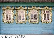 Купить «Четыре сельских окна», фото № 429180, снято 22 августа 2008 г. (c) pzAxe / Фотобанк Лори