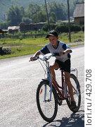 Купить «Юный велосипедист», эксклюзивное фото № 429708, снято 13 августа 2008 г. (c) Free Wind / Фотобанк Лори