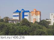 Купить «Новые дома», фото № 430216, снято 26 июля 2008 г. (c) Игорь Качан / Фотобанк Лори