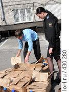 Купить «Судебные приставы проверяют содержимое изъятых коробок», эксклюзивное фото № 430280, снято 28 августа 2008 г. (c) Free Wind / Фотобанк Лори