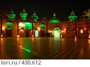 """Дворец """"1001 ночь"""" в Египте. Ночной вид. (2007 год). Стоковое фото, фотограф Ирина Доронина / Фотобанк Лори"""