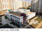 Купить «Школа в новом районе», эксклюзивное фото № 430648, снято 23 апреля 2018 г. (c) Николай Винокуров / Фотобанк Лори