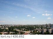 Купить «Вид на Симферополь с горы», фото № 430692, снято 12 июня 2008 г. (c) Сергей Лысенков / Фотобанк Лори