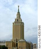Купить «Гостиница Ленинградская. Сталинская высотка», фото № 430944, снято 9 июня 2008 г. (c) Юлия Селезнева / Фотобанк Лори