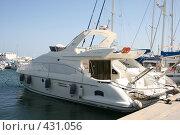 Купить «Яхта», фото № 431056, снято 18 июня 2008 г. (c) Устинов Дмитрий Николаевич / Фотобанк Лори