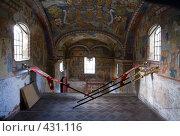 Купить «Ярославль. Церковь Илии Пророка. Западный придел.», фото № 431116, снято 2 августа 2008 г. (c) Julia Nelson / Фотобанк Лори