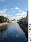 Питерский канал (2008 год). Стоковое фото, фотограф Исаев Алексей / Фотобанк Лори