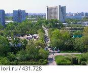 Купить «Москва. Измайловский парк», эксклюзивное фото № 431728, снято 3 мая 2008 г. (c) lana1501 / Фотобанк Лори