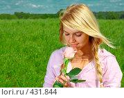 Купить «Девушка с розой», фото № 431844, снято 2 июня 2008 г. (c) BestPhotoStudio / Фотобанк Лори