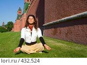 Купить «Медитация у стен Кремля», фото № 432524, снято 18 июля 2007 г. (c) Фурсов Алексей / Фотобанк Лори