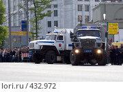 Купить «Две машины ОМОНа на праздничном шествии. г.Москва.», фото № 432972, снято 9 мая 2008 г. (c) Сергей Лешков / Фотобанк Лори