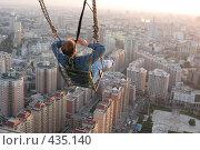 Купить «Полёт над Харбином», фото № 435140, снято 18 августа 2007 г. (c) Петроченко Мария Петровна / Фотобанк Лори