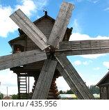 Купить «Ветряная мельница», фото № 435956, снято 5 августа 2008 г. (c) Морковкин Терентий / Фотобанк Лори