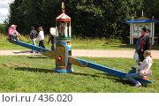 Купить «На качелях», фото № 436020, снято 5 августа 2008 г. (c) Морковкин Терентий / Фотобанк Лори