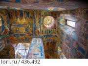 Ярославль. Фрески церкви Илии Пророка (2008 год). Редакционное фото, фотограф Julia Nelson / Фотобанк Лори