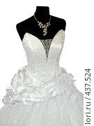Купить «Свадебное платье», фото № 437524, снято 19 августа 2008 г. (c) Goruppa / Фотобанк Лори