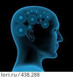 Купить «Мыслительный процесс», иллюстрация № 438288 (c) Лукиянова Наталья / Фотобанк Лори