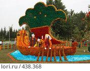 Купить «Герб Челнов. Фестиваль цветов», фото № 438368, снято 30 августа 2008 г. (c) Алексей Баринов / Фотобанк Лори