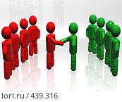 Купить «Бизнес рукопожатие», иллюстрация № 439316 (c) Арсений Васильев / Фотобанк Лори