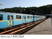 Купить «Вагон метро на станции «Днипро» Киевского метрополитена», фото № 439564, снято 22 мая 2008 г. (c) Никончук Алексей / Фотобанк Лори