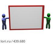 Купить «Презентация», иллюстрация № 439680 (c) Арсений Васильев / Фотобанк Лори