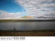 Купить «Озеро Кастык-Хол», фото № 439988, снято 29 июня 2006 г. (c) Serg Zastavkin / Фотобанк Лори