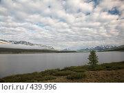 Купить «Озеро Кастык-Хол», фото № 439996, снято 29 июня 2006 г. (c) Serg Zastavkin / Фотобанк Лори