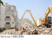 Купить «Снос здания», фото № 440896, снято 13 августа 2008 г. (c) Марина / Фотобанк Лори