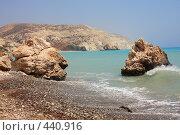 Купить «Пляж Афродиты», фото № 440916, снято 4 августа 2008 г. (c) Марина / Фотобанк Лори