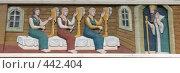 Купить «Три сестрицы под окном», фото № 442404, снято 5 августа 2008 г. (c) Морковкин Терентий / Фотобанк Лори