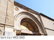 Купить «Мозаика в Ефразиевой базилике», фото № 443960, снято 20 августа 2008 г. (c) Лифанцева Елена / Фотобанк Лори