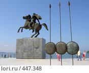 Купить «Памятник Александру Македонскому в Салониках. Греция.», фото № 447348, снято 13 августа 2006 г. (c) Светлана Кудрина / Фотобанк Лори