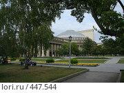 Купить «Новосибирский Театр Оперы и Балета (НГАТОиБ)», фото № 447544, снято 4 сентября 2008 г. (c) Виктор Ковалев / Фотобанк Лори
