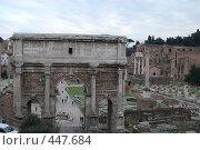 Купить «Арка в Риме», фото № 447684, снято 20 февраля 2008 г. (c) Мария Левочкина / Фотобанк Лори