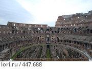 Купить «Колизей», фото № 447688, снято 21 февраля 2008 г. (c) Мария Левочкина / Фотобанк Лори