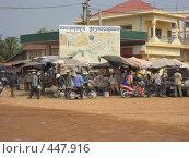 Купить «Камбоджа Сием-Риеп улица города», фото № 447916, снято 4 марта 2008 г. (c) A Большаков / Фотобанк Лори
