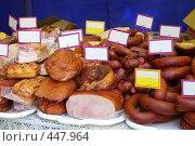 Купить «Мясо», фото № 447964, снято 5 сентября 2008 г. (c) Павел Савин / Фотобанк Лори