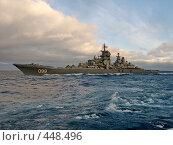 """Купить «""""Пётр Великий""""», фото № 448496, снято 17 октября 2004 г. (c) Андрей Субач / Фотобанк Лори"""