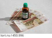 Купить «Деньги на успокоительное», фото № 450996, снято 10 сентября 2008 г. (c) Татьяна Дигурян / Фотобанк Лори