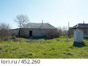Сельский дом. Стоковое фото, фотограф Сергей Усс / Фотобанк Лори