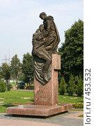 Купить «Памятник фронтовой медсестре», эксклюзивное фото № 453532, снято 5 сентября 2008 г. (c) Игорь Веснинов / Фотобанк Лори