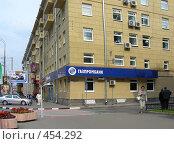 Купить «Москва. Газпромбанк», эксклюзивное фото № 454292, снято 3 сентября 2008 г. (c) lana1501 / Фотобанк Лори
