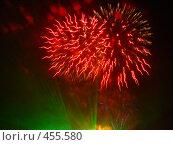 Салют в честь 265-летия Оренбурга. Стоковое фото, фотограф Geo Natali / Фотобанк Лори