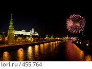 Москва-861 День города. Стоковое фото, фотограф Ольга Обрывалина / Фотобанк Лори