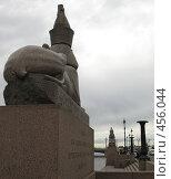 Купить «Сфинкс на берегу Невы», фото № 456044, снято 27 мая 2008 г. (c) Морковкин Терентий / Фотобанк Лори