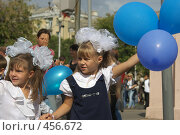 Купить «Первоклассница», фото № 456672, снято 31 августа 2008 г. (c) Талдыкин Юрий / Фотобанк Лори