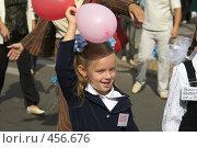 Купить «Первоклассница», фото № 456676, снято 31 августа 2008 г. (c) Талдыкин Юрий / Фотобанк Лори