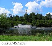 Купить «Москва. Вид на Строгино со стороны Серебряного бора.», эксклюзивное фото № 457268, снято 25 июля 2008 г. (c) lana1501 / Фотобанк Лори